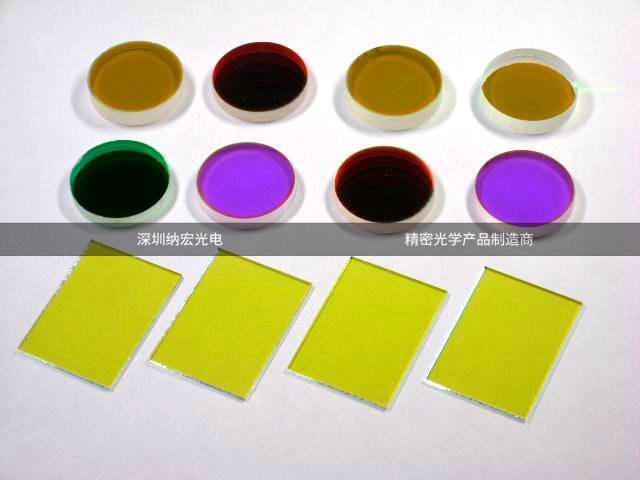 彩色滤光片
