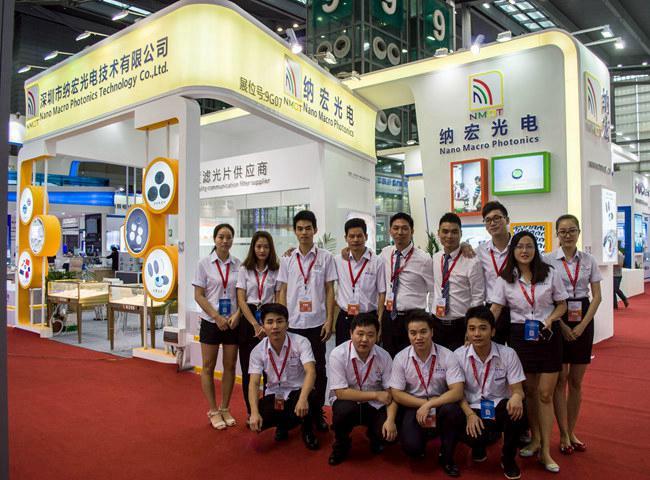 2016光博会参展团队