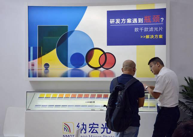 滤光片解决方案供客户选择