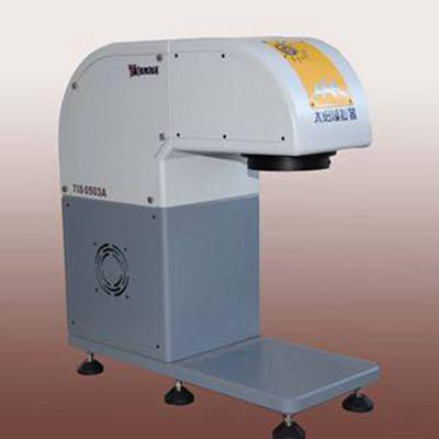 太阳光模拟器滤光片解决方案