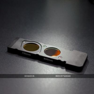 BP-890nm带通滤光片