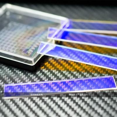 LP-530nm长波通滤光片