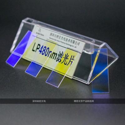 LP-480nm长波通滤波片
