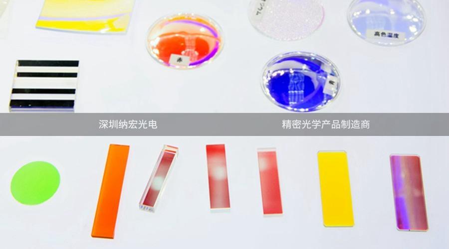 滤光片是怎么分类的
